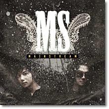 메인스트림 (Mainstream) - 1집 MS (미개봉)