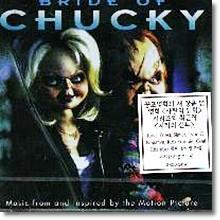 O.S.T. - Bride Of Chucky - 처키의 신부