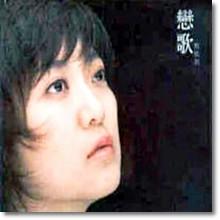 V.A. - 연가 트로트 - 난다김 트로힙합 Remix (2CD,미개봉)