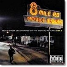 O.S.T. (Eminem) - 8 Mile (8마일/미개봉)