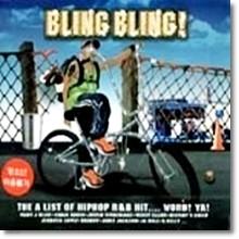 V.A. - Bling Bling ! (미개봉)