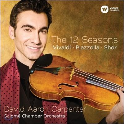 David Aaron Carpenter 12계절 - 비발디: 사계 / 피아졸라: 부에노스 아이레스의 사계 / 알렉세이 쇼어: 맨하탄의 사계 (The 12 Seasons - Vivaldi / Piazzolla / Alexey Shor) 데이비드 아론 카펜터