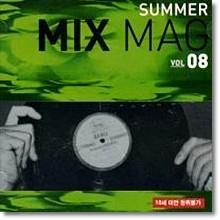 V.A. - Summer Mix Mag Vol.8 (2CD)