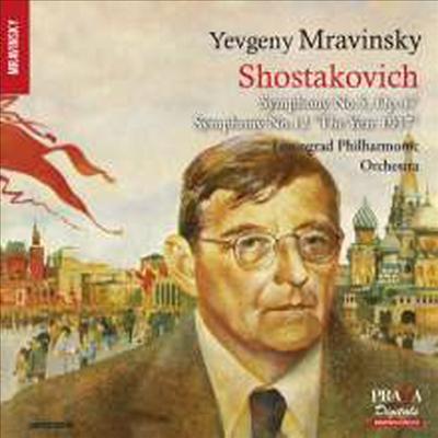 쇼스타코비치: 교향곡 5, 12번 (Shostakovich: Symphony No.5 & 12) (SACD Hybrid) - Yevgeni Mravinsky