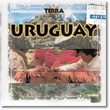 V.A. - Uruguay (수입/미개봉)