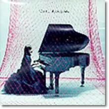 Kyoko Fukada (후카다 쿄코:深田恭子) - Dear