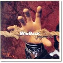 윈백(Winback) - First Story (미개봉)