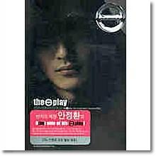 V.A. - The Play - 안정환 (2CD + VCD + Photo Album)