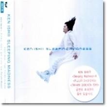Ken Ishii - Sleeping Madness