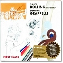 Claude Bolling, Stephane Grappelli - First Class (미개봉)