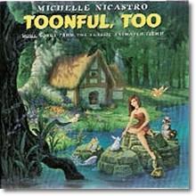 O.S.T. - Toonful, Too (수입)