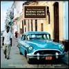 (Music That Inspired) Buena Vista Social Club (쿠바 음악 컬렉션 - 브에나 비스트 소설 클럽) [2LP]
