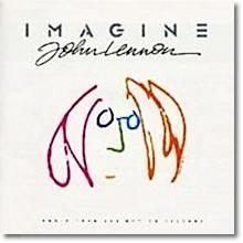 O.S.T. (John Lennon) - Imagine (수입)