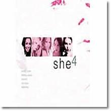 V.A. - She Vol. 4 (미개봉)