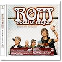 Road of major - 心絵[초회한정] (수입)