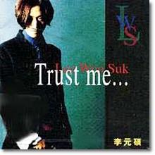 이원석 - 1집-Trust Me... (프로모션용)