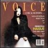 하이수 - 1집 - Voice