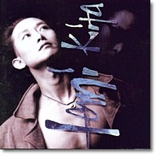 Tomi Kita(토미키타) - 날개달린 침대