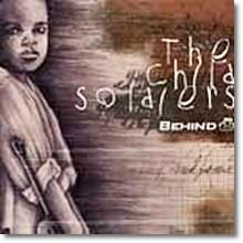 비하인드 (Behind) - Child Soldiers