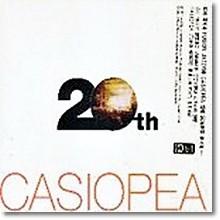 Casiopea - 20Th Casiopea (Anniversary Live/2CD/미개봉)
