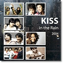 V.A. - Kiss In the Rain 2004 (미개봉)