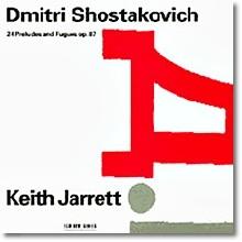 Keith Jarrett - Shostakovich : 24 Preludes and Fugues Op.87 (2CD/수입)