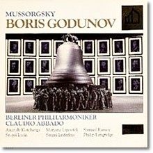 Claudio Abbado - Mussorgsky : Boris Godunov (3CD/수입/s3k58977)