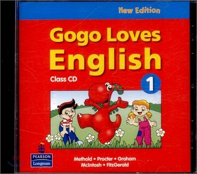 Gogo Loves English 1 : Class CD (New Edition)
