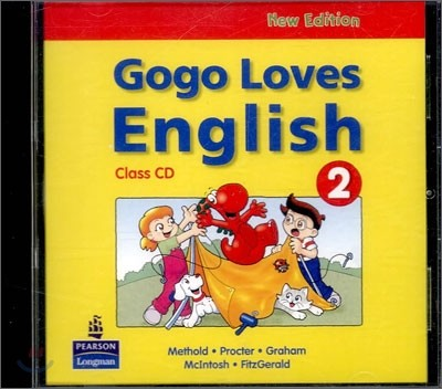 Gogo Loves English 2 : Class CD (New Edition)