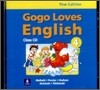 Gogo Loves English 4 : Class CD (New Edition)