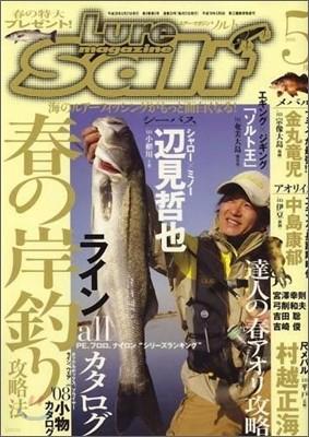 [정기구독]LURE MAGAZINE salt(월간)