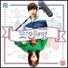 또 오해영 (tvN 월화 드라마) OST