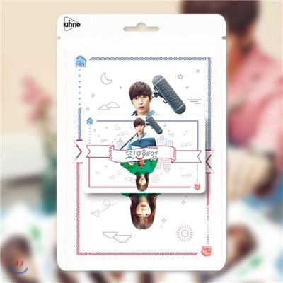 또 오해영 (tvN 월화 드라마) OST [스마트 뮤직카드(키노 카드 에디션)]