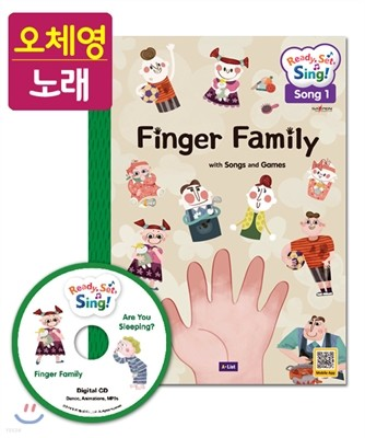 [오체영] Ready, Set, Sing! Family