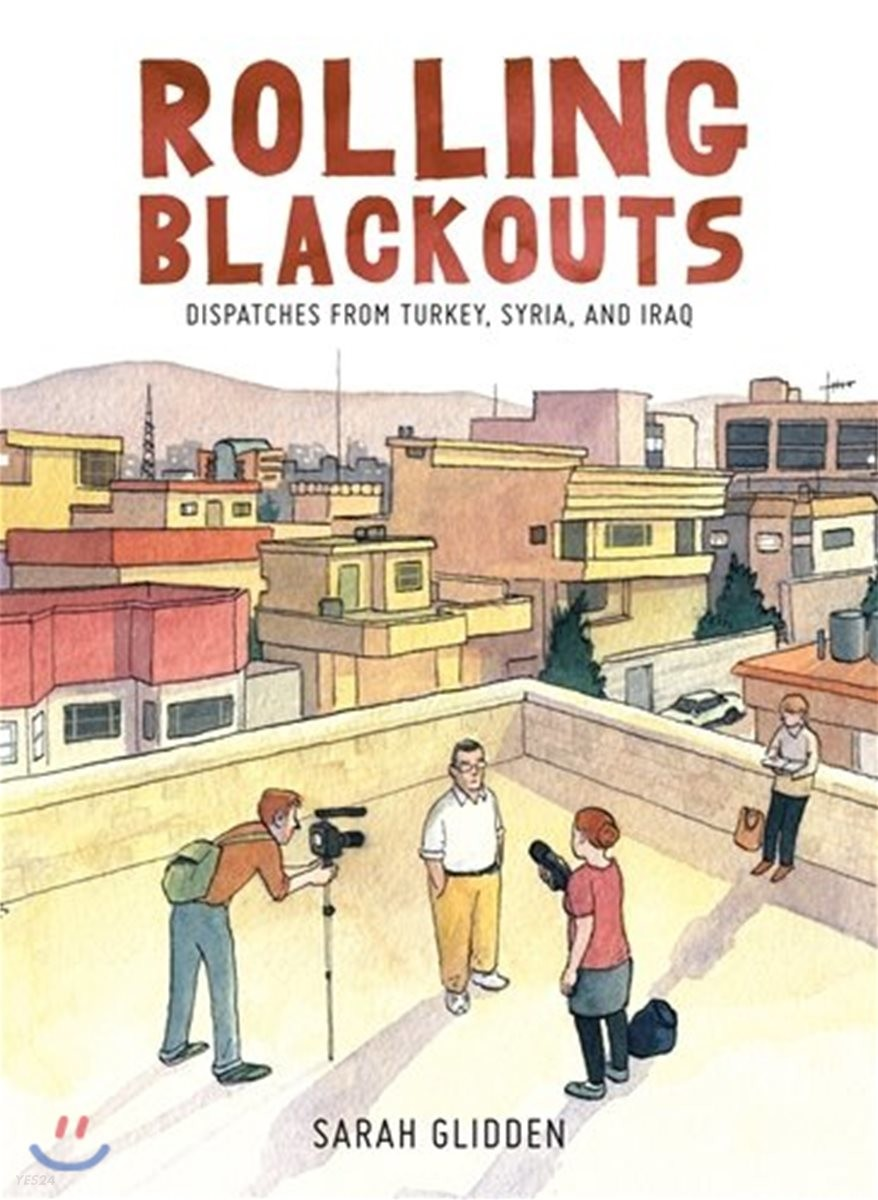 The Rolling Blackouts