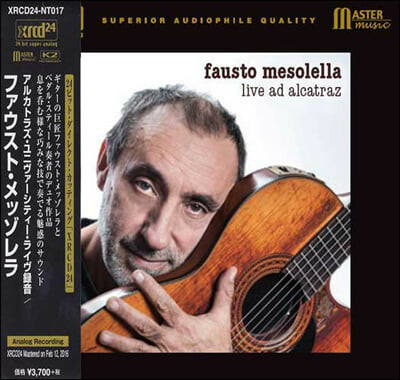 Fausto Mesolella 파우스토 메소렐라 기타 연주집 - 피아졸라: 리베르탱고 / 뉴턴: 어메이징 그레이스