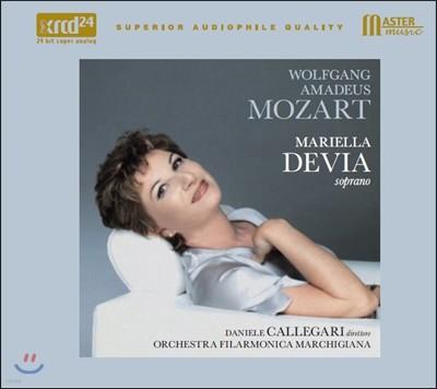 Mariella Devia 모차르트: 종교 작품집 - 엑슬타테 유빌라테, 라우라테 도미눔 (Mozart: Exulatate jubilate, Laudate Dominum) 마리엘라 데비아