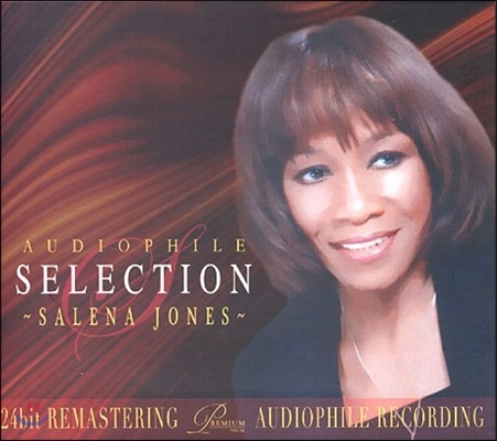Salena Jones (셀레나 존스) - Audiophile Selection (오디오파일 셀렉션)