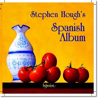 Stephen Hough 스티븐 허프의 스패니쉬 앨범 (Spanish Album)