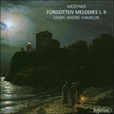 Marc-andre Hamelin 메트너: 잊혀진 멜로디 (Medtner: Forgoten Melodies 1, 2)