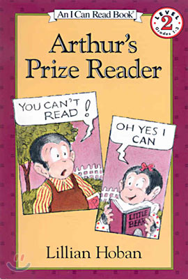 [I Can Read] Level 2 : Arthur's Prize Reader