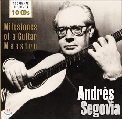 Andres Segovia 안드레스 세고비아 - 10장의 오리지널 앨범 (Milestones Of A Guitar Maestro)