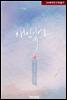 [BL��Ʈ] �����־�� (��3��/�ϰ�)