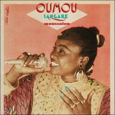 Oumou Sangare (오우무 상가레) 데뷔 앨범 - Moussolou (여인)