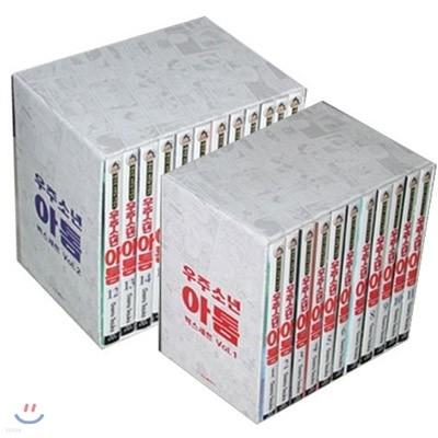 우주소년아톰 박스세트 1,2 세트