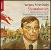 Yevgeny Mravinsky 므라빈스키와 쇼스타코비치의 우정 - 쇼스타코비치: 교향곡 5번, 12번 '1917년' (Shostakovich: Symphony Op.47, Op.65 'The Year 1917') 예브게니 므라빈스키, 레닌그라드 필하모닉