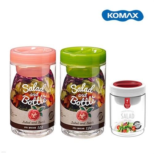 코멕스 비스프리 샐러드보틀 750ml/1L