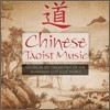 Taoist Music Orchestra Of The Shanghai City God Temple - Chinese Taoist Music (�߱��� ��������)