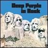 Deep Purple (딥 퍼플) - In Rock [LP]