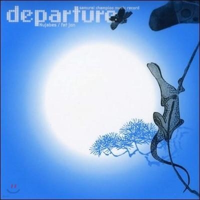 `사무라이 참프루` 애니메이션 음악 (Samurai Champloo OST: Departure By Nujabes & Fat Jon)